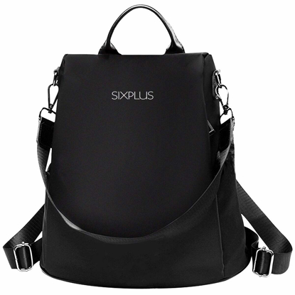 Picture of Multifunctional Leisure Backpack